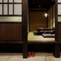 酒蔵をイメージした落ち着いた個室空間