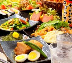 九州沖縄三昧 なんくるないさ 霞ヶ関イイノダイニングのおすすめ料理1