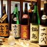 居酒屋ひょうきんのおすすめポイント2