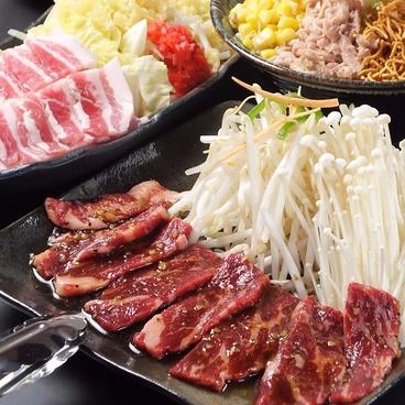 鉄板焼さくらのおすすめ料理1