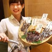 高田屋 姫路みゆき通り店の写真