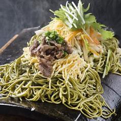 瓦ソバ ピン PIN 錦店のおすすめ料理1