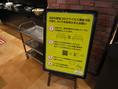 『コロナ感染防止対策実施!』 当店では、テーブルの間隔・換気等のコロナ対策を行っております。お客様にも安心・安全の為、料理コーナーでのマスク・使い捨て手袋のご利用をお願いしております。