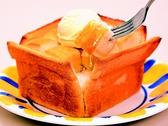 元祖にんにくや FKDインターパーク店のおすすめ料理2
