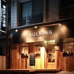 BULKING バルキングの雰囲気1