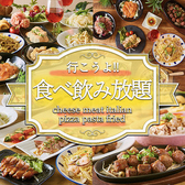 肉バル clover 梅田駅店のおすすめ料理2