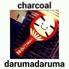 charcoal だるまだるまのロゴ