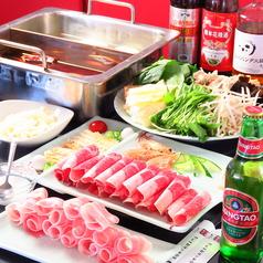 四川パンダしゃぶしゃぶ火鍋のおすすめ料理1