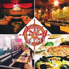 Party&Dining AJITO アジト すすきのの写真