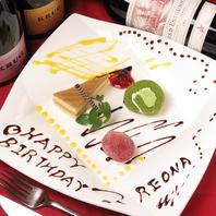 記念日や誕生日にホールケーキをサービス★
