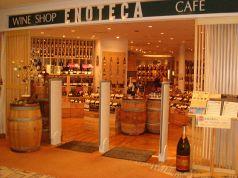 エノテカ 大阪店の写真