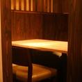 少人数の宴会も楽しめる4名テーブル席個室