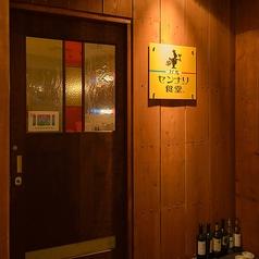 バル センナリ食堂の雰囲気1