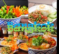 本格タイ料理 バンコク 新宿東口店の写真