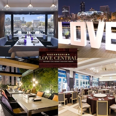 中之島 LOVE CENTRAL RESTAURANT CAFE BANQUET RIVER CRUISEの写真