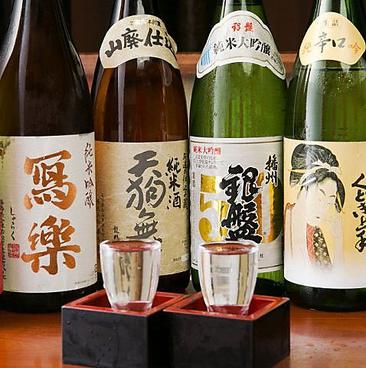 Uo魚 魚串 神田南口店のおすすめ料理1