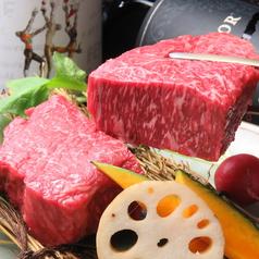 焼肉の匠 Azumaのおすすめ料理1