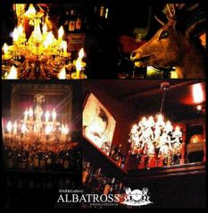 ALBATROSS Gの写真