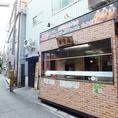 JR新福島2番出口から徒歩1分!