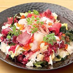 日本海名物 海鮮サラダ (柚子胡椒ドレッシング)