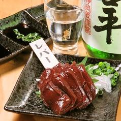 馬肉専門店 馬刺し屋のおすすめ料理1