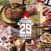 完全個室肉バル 29ROCK 仙台喫煙可能店