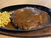 Grill Kitchen WAT 笑人 ワット 国分寺南口のおすすめ料理2