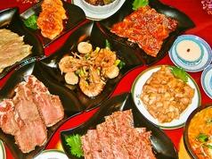 飛騨牛専門店 焼肉JInのコース写真