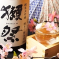 【おかん拘りの地酒】兵庫、山形、長野、石川、高知の各地の美味しい地酒を取り揃えてます!いろんな種類を飲みたいかたは利き酒もできます!ちょい飲みでもがっつり飲みでもOK◎