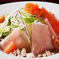 料理メニュー写真アボカドと生ハムのサラダ