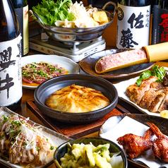 赤坂 よ志多のおすすめ料理1