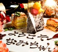 誕生日や記念日に♪メッセージプレートをプレゼント★