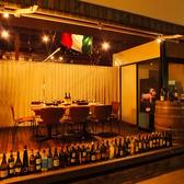 【1F】4名様~10名様用のカーテン半個室♪ イタリアンバールフロアのテラス席ダイニングカーテン個室♪ 禁煙