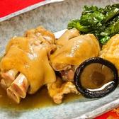 平家亭のおすすめ料理2