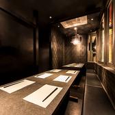 店内は最大100名以上収容可能!大型宴会に最適な個室も完備しております★広々空間で楽しい時間をお過ごし下さい。大学サークル同士の合コンやイベント、オフ会、パーティーなどにもどうぞ!こだわりの創作バル料理と丁寧な対応でご案内致します♪【肉とワインと個室 EDEN 梅田店】3時間飲放付7品⇒特別価格2998円