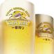 「一番搾り麦汁」だけを使ってつくるこだわりの生ビール