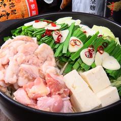 炭火焼鳥 吉平 八坂通り店のコース写真