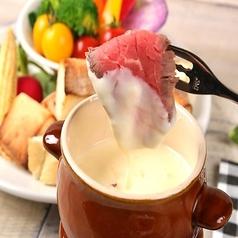 Wai Wai 水道橋駅前本店のおすすめ料理1