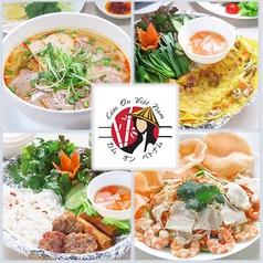 ベトナム料理専門店 カム オン ベトナム CAM ON VIET NAMの写真