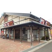 魚屋路 小平小川店の雰囲気3