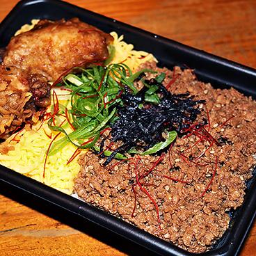のりを 本町店のおすすめ料理1