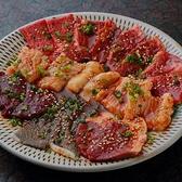 韓灯 ハンドゥンのおすすめ料理2