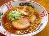 飛騨高山ラーメン 伝真のおすすめ料理3