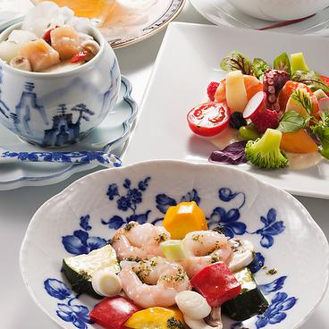 皇苑 横浜ロイヤルパークホテルのおすすめ料理1