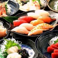 鮮度抜群のお刺身やお寿司・日替り鮮魚まで食べ放題!