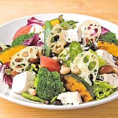 こだわり豆腐の緑黄色健康サラダ (胡麻味噌ドレッシング)