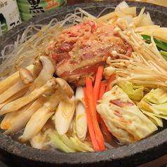 韓国料理 味韓 みかん 若松河田のおすすめ料理1
