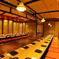 渋谷での大人数宴会もお任せ!全席完全個室でのご案内ですので大人数での宴会も他のお客様を気にされることなくお楽しみ頂けます。大人数での宴会にも最適な飲み放題付の宴会コースをご用意しております。飲み放題付宴会コースに+500円で全100種以上が飲み放題のプレミアム飲み放題にグレードアップ可能♪
