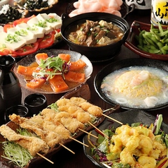 星夜の宴 上野駅前店のコース写真