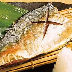 料理メニュー写真灰干し鯖の塩焼き